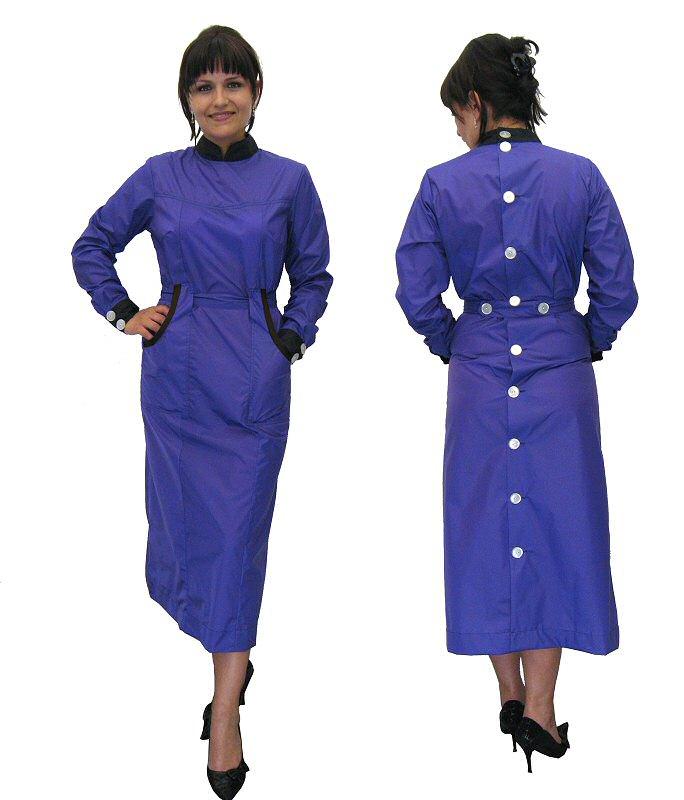 Blouse Nylon Kittel Kleid Schürze hinten geknöpft ...